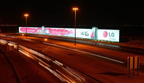 LG_billboard_guinness_record