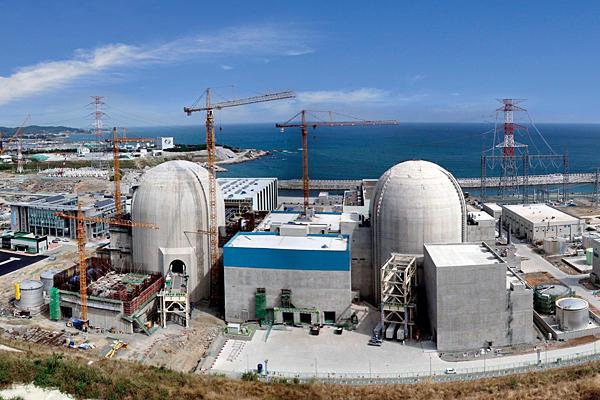 korea_atomic_power_plant