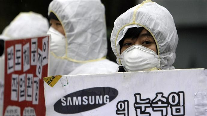 protest_against_samsung_for_worker_death