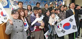 korean_citizenship