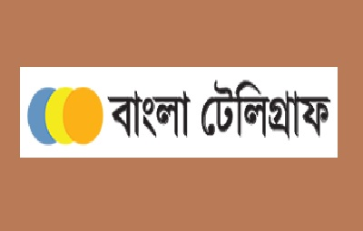 banglatelegraph