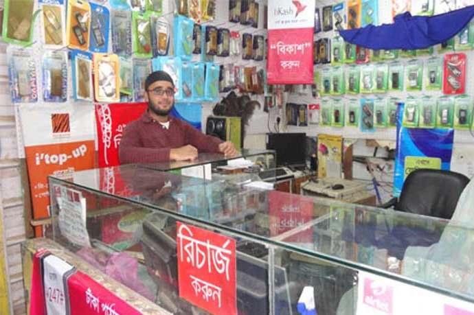 dallah-bazaar