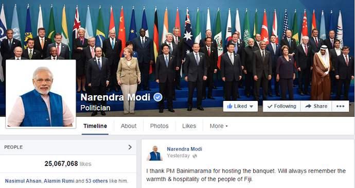 modi-facebook-page