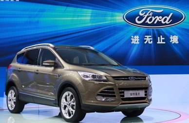 China-ford