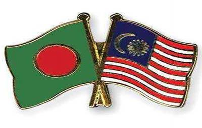 bangladesh-malayasia
