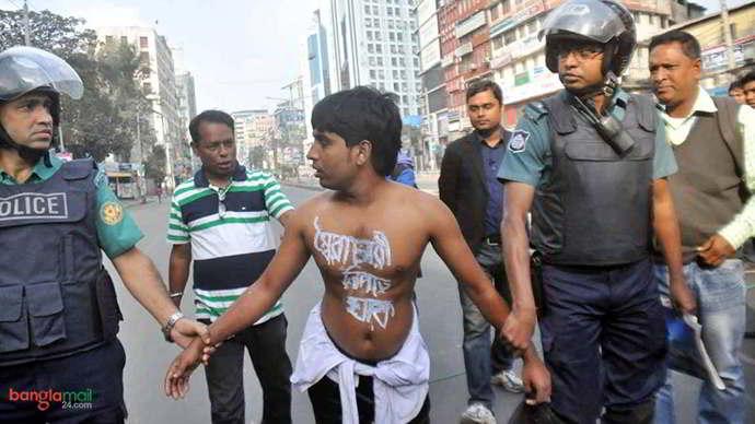 BNP-Arrest