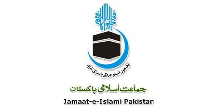 pakistan-jamat
