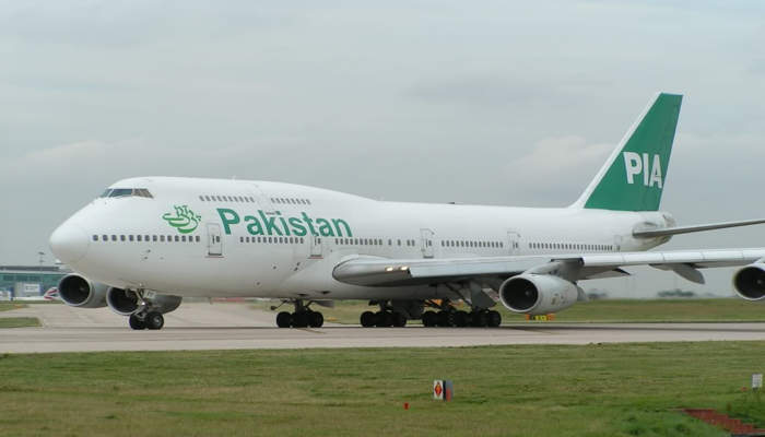 pakistan-air