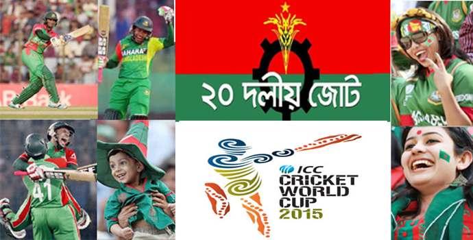 worldcup-cricket