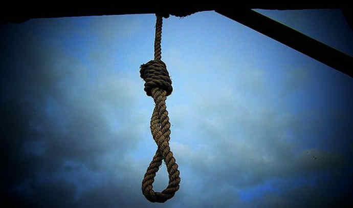 Pakistan_Execution