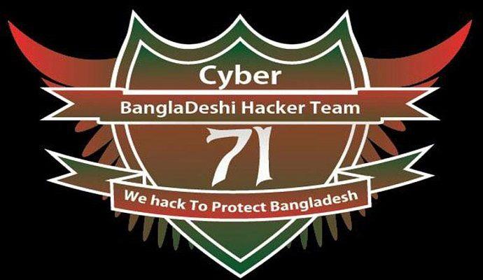 cyber71