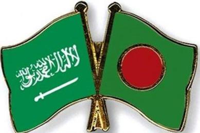 soudi-bangladesh
