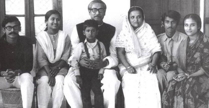 hasina-family