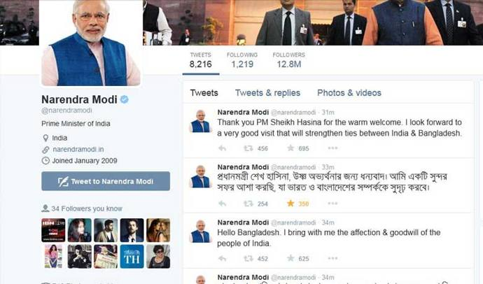 Modi-twitte