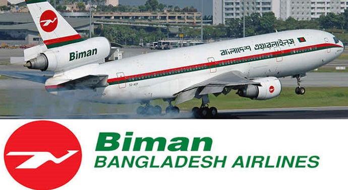 bangladesh-beman