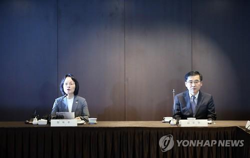 korea_vice_health_misiter