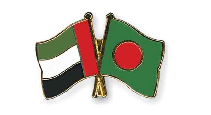 arab-bangladesh