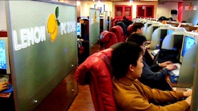 korea-internet
