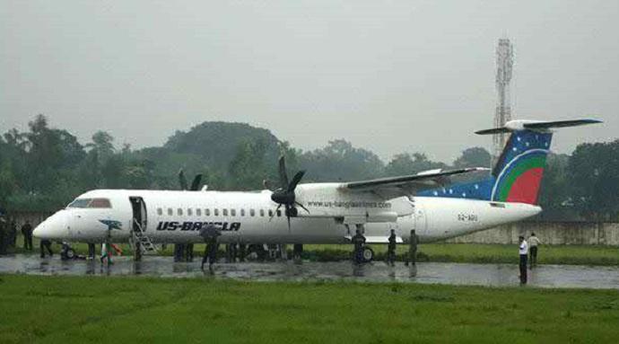 us-bangla-airlines