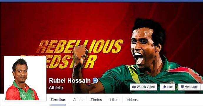 Rubel-facebook