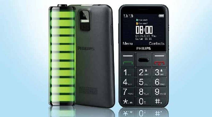 philips-mobile