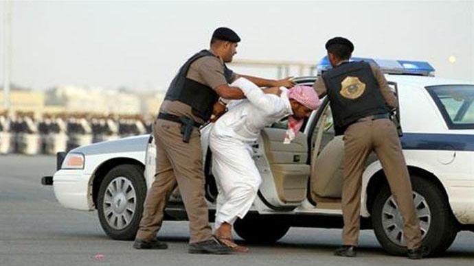 soudi-arrest