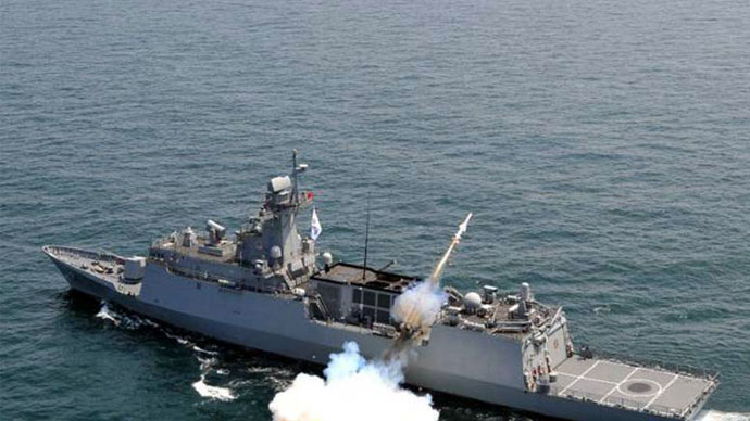 south-korea-boat