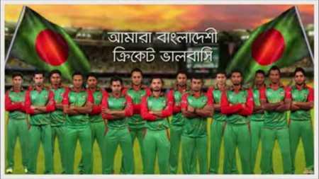 banglesh cricket