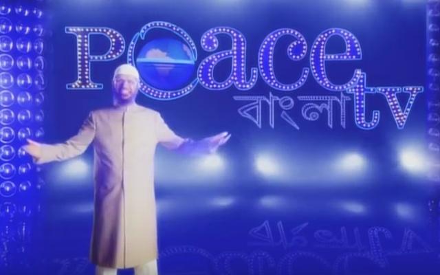 peace+tv+bangla_119545