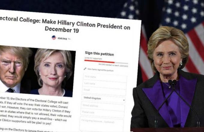 petitioncompfinal