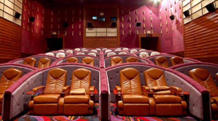 cinema-hall
