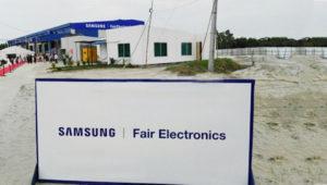 Samsung-Factory