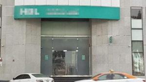 UAE-Bank-robbed