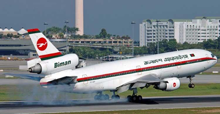 biman-bangladesh