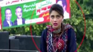 pakistani-reporter