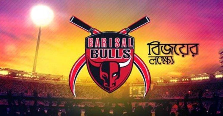Barishal-bulls