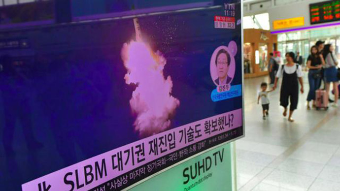 north-korea-submarine-news