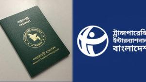 passport-tib