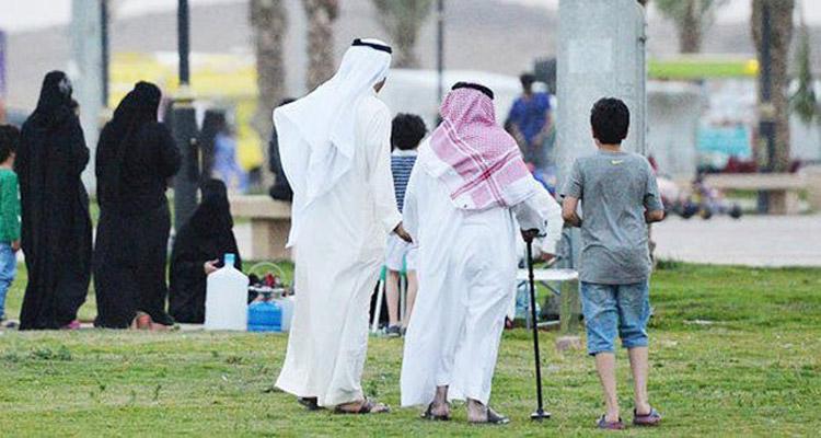 saudi-eid-vacation