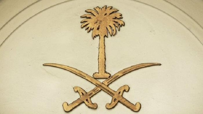 Soudi-arab