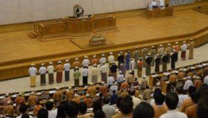 mainmar-parlament