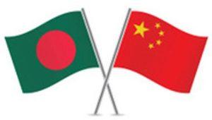 bangladesh-china-flag