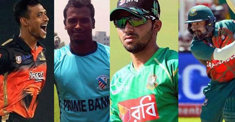 bangladesh-t-20