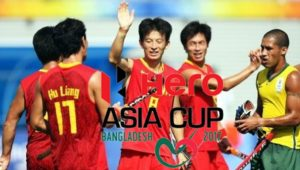 china-hockey-team