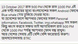 facebook-fake-info