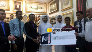 qatar-winner-mamun