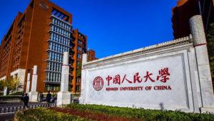 renmin-university-china