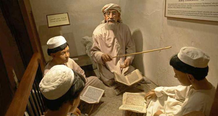 learn-quran