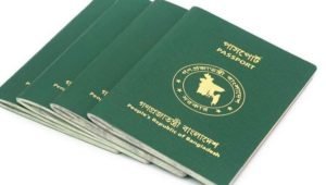 Bangladeshi-Passport