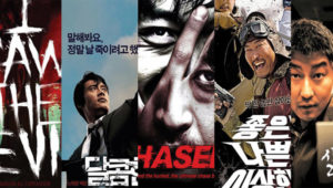 korean-five-movie